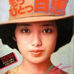 山口百恵の若い頃画像!デビューから三浦友和と共演、引退まで